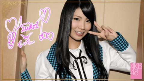 File:Kuramochi Asuka 3 SR5.png