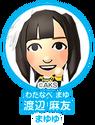 Watanabe Mayu AKBMe
