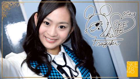 File:Tsuzuki Rika 3 SR5.png