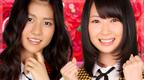 File:Abe Maria, Takayanagi Akane 3 BD.PNG