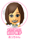 Maeda Atsuko AKBMe