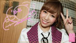 Kasai Tomomi 3 SR5