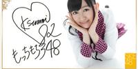 Ueno Kasumi