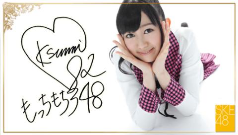 File:Ueno Kasumi 3 SR5.png