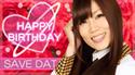 Deguchi Aki 3 BD