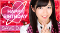Watanabe Mayu 3 BD