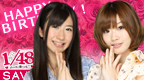 File:Ishida Haruka, Tanabe Miku 1 BD.PNG