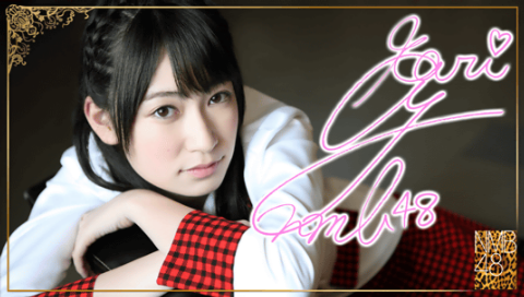 File:Yoshida Akari 3 SR5.png
