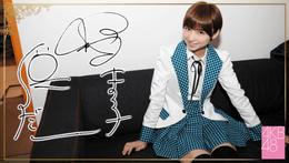 Shinoda Mariko 3 SR5