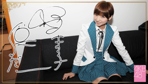 File:Shinoda Mariko 3 SR5.png