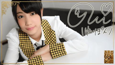 File:Takano Yui 3 SR5.png