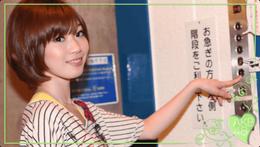 Tanabe Miku 1 014