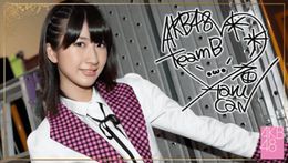 Ishida Haruka 3 SR5