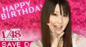 Nakata Chisato 1 BD