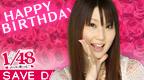 File:Nakata Chisato 1 BD.PNG