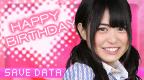 File:Maeda Ami 2 BD.PNG
