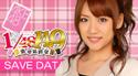 Takahashi Minami 3 SD