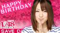 Uchida Mayumi 1 BD