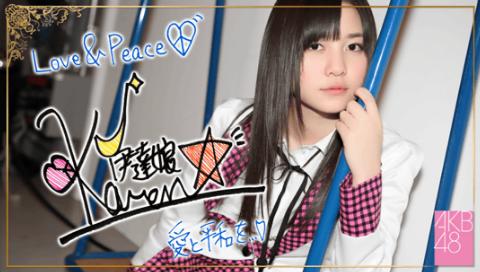 File:Iwata Karen 3 SR5.png