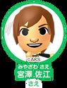 Miyazawa Sae AKBMe