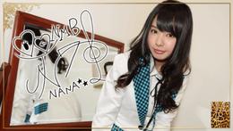 Yamada Nana 3 SR5