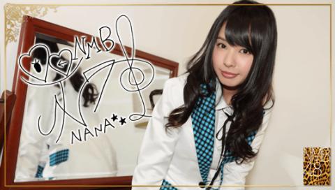 File:Yamada Nana 3 SR5.png