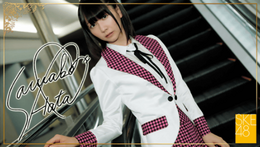 Hata Sawako 3 SR5