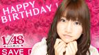 File:Takajo Aki 1 BD.PNG