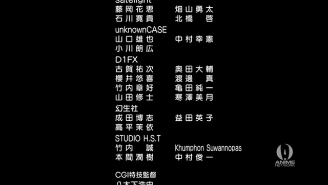 File:Episode 01 credits.png