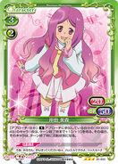 Mariko-sama - maririn - mimori43