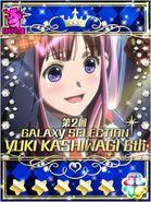 Yukirin Galaxy 2