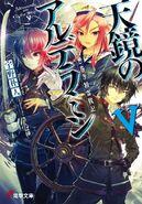 Light Novel Vol.5