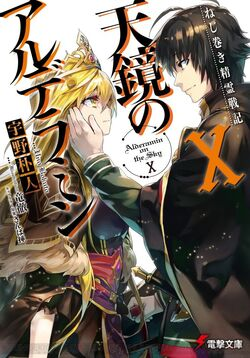 Vol10-LN-Cover