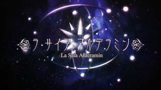 File:Ep10 Logo-AN.png