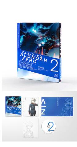 File:Blu-ray & DVD Vol. 2 Cover.jpg