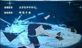 File:Taijutsu+Madara+3.JPG