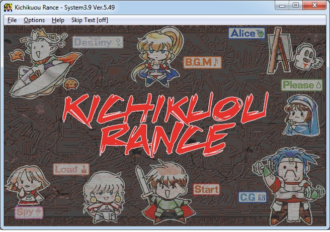 Kichikuou Title Screen