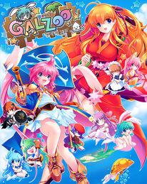 GalZoo Island - package