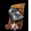 Rance03-Barres-Steel-Rook-6