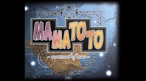 Mamatoto OST - Nanas