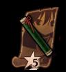 Rance03-kanami-clones-skill-5