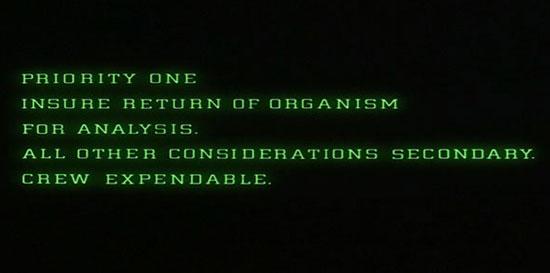 File:Mother computer-alien.jpg