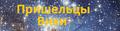 Миниатюра для версии от 15:06, мая 26, 2012