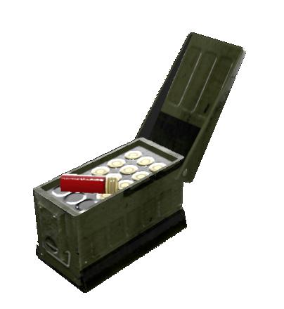 File:Shotgun ammo.png
