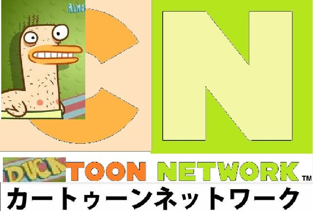 File:Ducktoon Network Japan.jpg