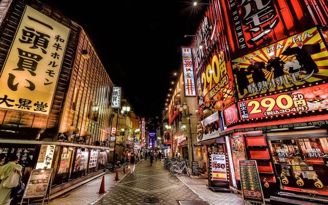 File:Night-Streets-Tokyo-Japan.jpg