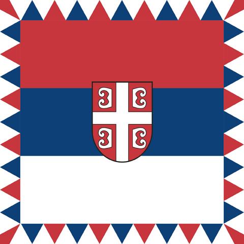File:Serbia8.png