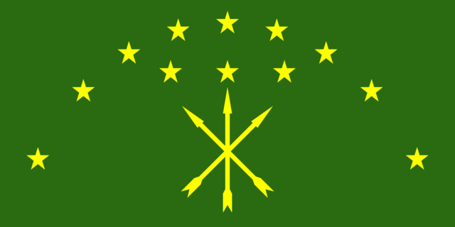 File:Flag of Circassia.png