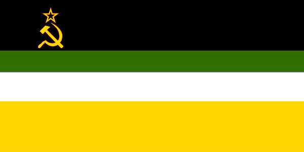 File:CommunistSaxonflag1.jpg