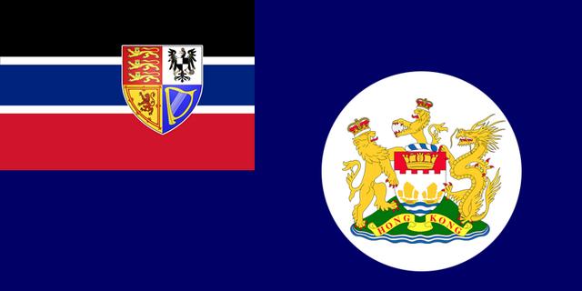 File:Flag of Hong Kong (AGU).png